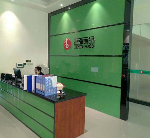 广东吉新食品科技有限公司直饮水设备项目
