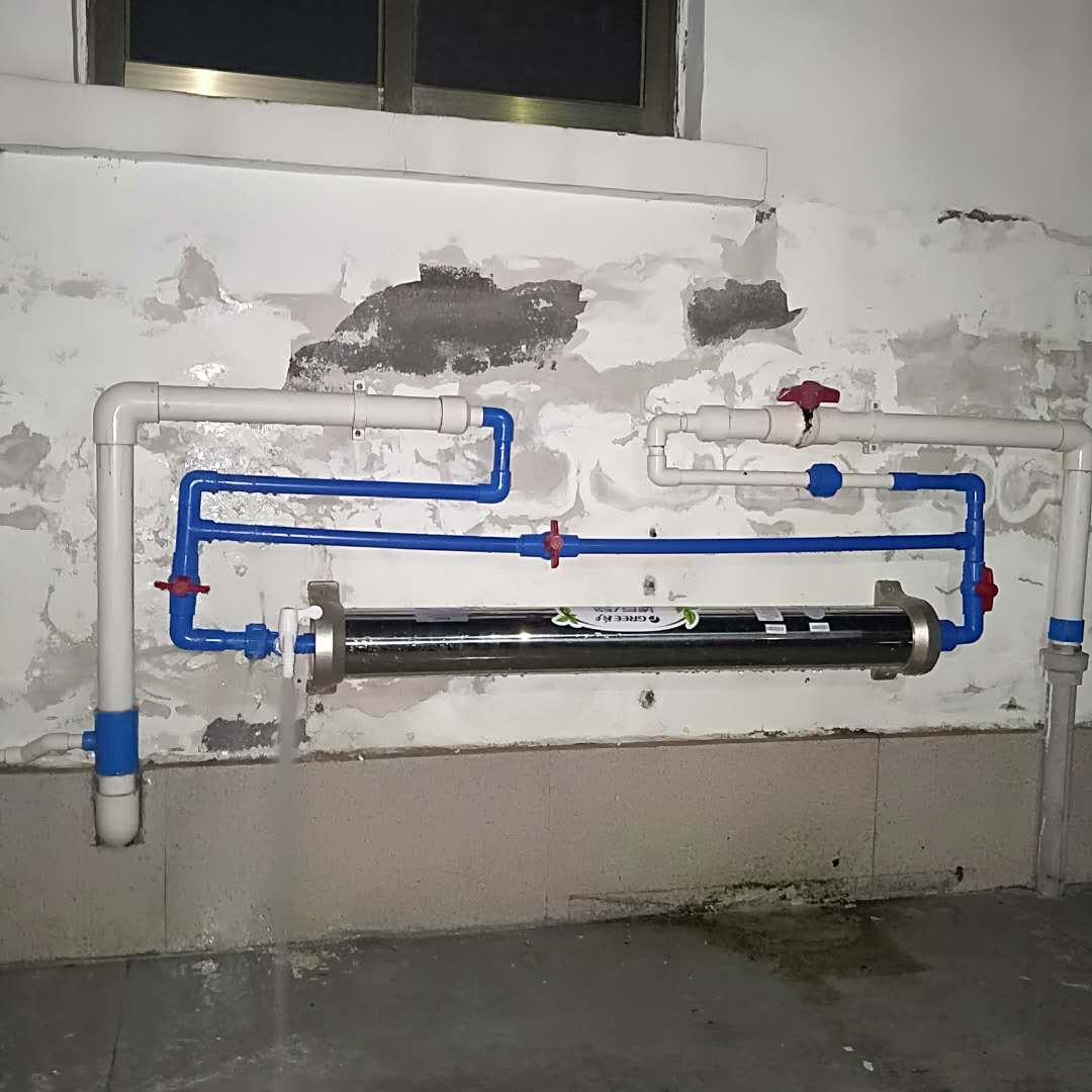 广州皇家英朗幼儿园直饮水项目