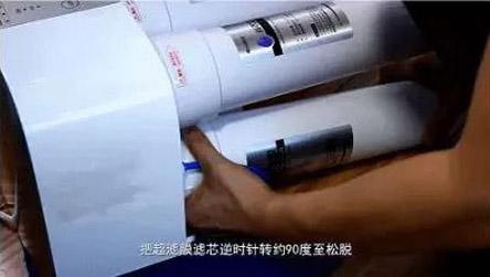 省芯系列超滤膜滤芯清洗方法指引
