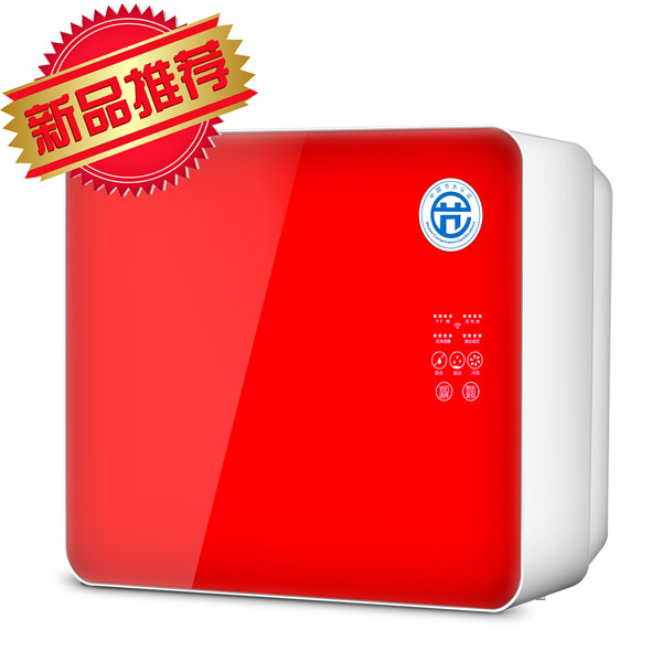 世界杯体育平台中国红旗舰世界杯怎么买球WTE-PT63-4016